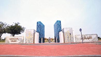 تصویر بوستان قرآن دبی جزو 100 مقصد اول گردشگری جهان است