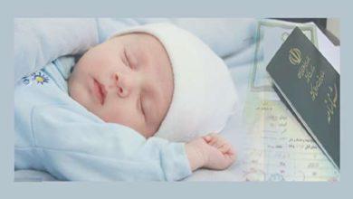 تصویر کاهش رشد فرزند آوری در شش ماه نخست سال ۹۹ در ایران