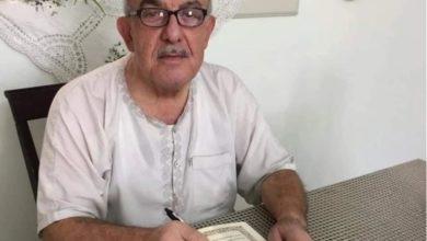 تصویر پایان خطاطی قرآن پس از سه سال توسط هنرمند سوری
