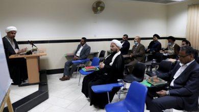 تصویر آغاز دوره تخصصی قرآن ویژه اساتید دانشگاه های عراق