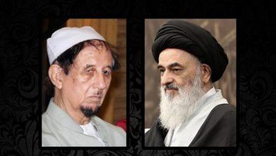 تصویر پیام تسلیت دفتر حضرت آیت الله العظمی حسینی شیرازی به مناسبت درگذشت سید کلب صادق نقوی