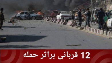 تصویر 12 قربانی براثر حمله خمپاره ای به قندوز