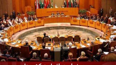 تصویر درخواست اتحادیه کشورهای عربی از جامعه بین الملل برای جرم دانستن اهانت به پیامبر اسلام
