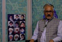 تصویر پخش سری جدید برنامه «احكام اسلامى» از شبكه جهانى امام حسين عليه السلام 4 به زبان اردو
