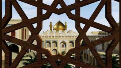 تصویر صحن فاطمی بزرگترین پروژه آستان مقدس علوی