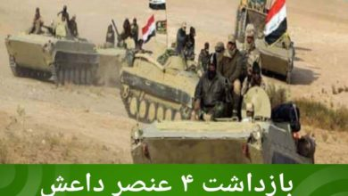 تصویر بازداشت ۴ عنصر داعش در سامراء