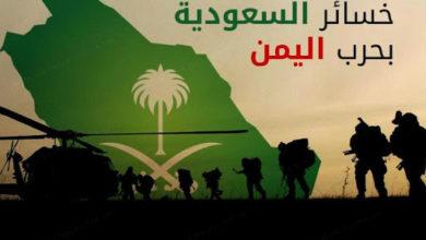 تصویر تلاش عربستان برای آتش بس با یمن
