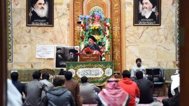 تصویر برگزاری جشن میلاد حضرت زینب سلام الله علیها در کویت