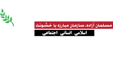 تصویر حاکمان مصر باید عملیات اعدام مخالفان را متوقف کنند