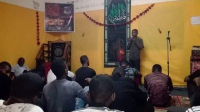 تصویر برگزاری مراسم هفتگی مرکز اهل البیت علیهم السلام در ماداگاسکار