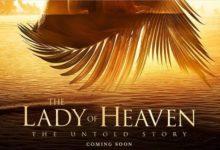 تصویر اولین فیلم سینمایی بین المللی درباره زندگی حضرت زهرا سلام الله علیها