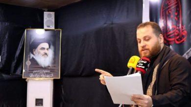 تصویر برگزاری مراسم شهادت حضرت زهرا سلام الله علیها از سوی دفتر مرجعیت در بصره