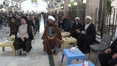 تصویر بزرگداشت شهدای قره باغ در بين الحرمين