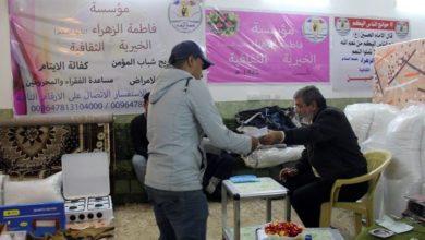 تصویر اهدای لوازم منزل به زوج های جوان توسط مؤسسه حضرت فاطمه زهرا سلام الله علیها