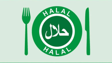 """تصویر برگزاری اولین رویداد """"هفته رستوران حلال"""" در خلیج کالیفرنیا"""