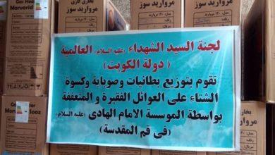 تصویر اهدای وسایل گرمایشی به نیازمندان توسط کمیته جهانی حضرت سیدالشهدا