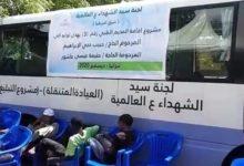 تصویر آغاز فعالیت سومین اردوگاه پزشکی کمیته جهانی حضرت سیدالشهدا علیه السلام در آفریقا