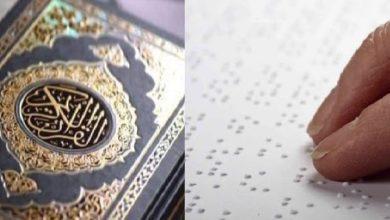 تصویر طراحی قرآن بریل الکترونیکی توسط مبتکر عربستانی
