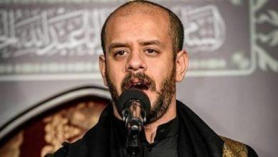 تصویر محکومیت یک مداح شیعی در عربستان