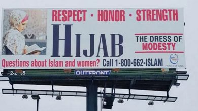 تصویر بیلبورد معرفی حجاب در خیابانهای آمریکا