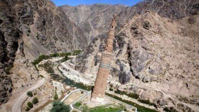 تصویر ثبت منار جام افغانستان در فهرست میراث های فرهنگی جهان اسلام