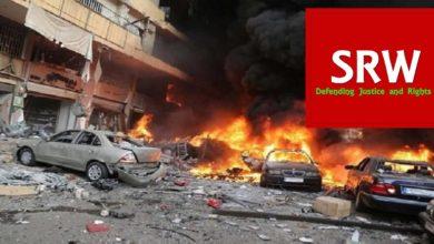 تصویر محکومیت شدید دو انفجار اخیر بغداد توسط سازمان شیعه رایتس ولچ