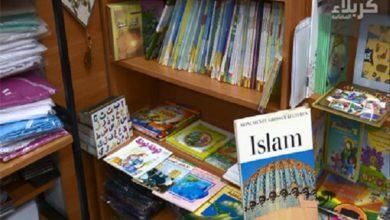 تصویر تأسیس کتابخانه های اسلامی – شیعی جدید در آلمان