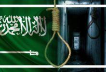 تصویر صدور حکم اعدام علیه روحانیون شیعه در عربستان
