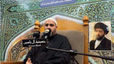 تصویر برگزاری بزرگداشت ارتحال آیت الله سید محمدرضا شیرازی در استرالیا