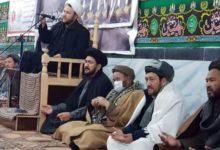 تصویر مراسم عزای فاطمی در دفتر حضرت آیت الله العظمی شیرازی در مزار شریف