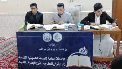تصویر برگزاری مسابقه حفظ قرآن کریم «النصر» در بصره