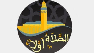 تصویر جاسوسی نرم افزار فرانسوی از مسلمانان