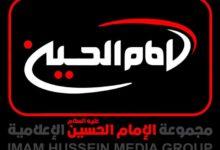 تصویر محکومیت انفجارهای تروریستی بغداد توسط مجموعه رسانه ای امام حسین علیه السلام