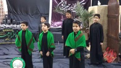 تصویر مراسم عزاداری کودکان در مهد کودک حسناء در کربلاء