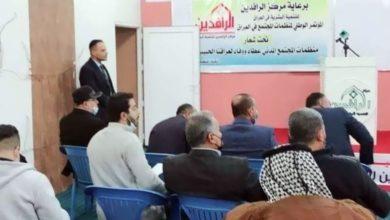 تصویر شرکت مؤسسه مصباح الحسین علیه السلام در کنفرانس ملی موسسات جامعه مدنی عراق