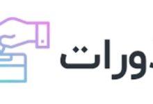تصویر عربستان جلوی تولید اپلیکیشن نذری را گرفت!