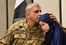 تصویر تأکید فرمانده ارتش پاکستان بر مجازات عاملان ترور معدنچیان شیعه