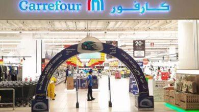 تصویر نگاهی به نتایج تحریم کالاهای فرانسه در قطر
