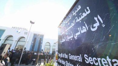 تصویر ساخت و افتتاح بیمارستان الشفاء موصل توسط آستان مقدس حسینی