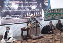 تصویر ثبت نام مبلغان فرهنگ فاطمی در افغانستان