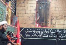 تصویر برگزاری مجلس ختم برای شهدای انفجار اخیر بغداد در استرالیا