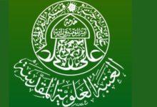 تصویر برگزاری مسابقه عقیدتی در میلاد حضرت زهرا سلام الله علیها در آستان مقدس علوی