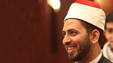 تصویر مقاله فعال دینی اهل تسنن مصر درباره استفاده از فقیه شیعی