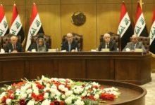 """تصویر برگزاری سمینار """"زندگی مسالمت آمیز"""" در پارلمان عراق"""