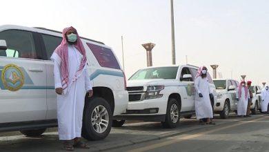 تصویر فعال سازی مجدد پلیس مذهبی در القطیف عربستان