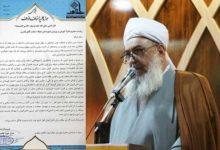 تصویر خشم و اعتراض چهره سرشناس اهل تسنن ایران به مسابقه فاطمیه!