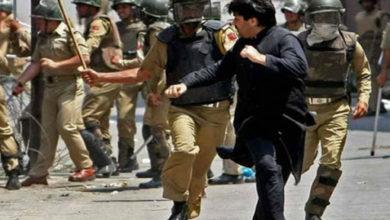 تصویر محکوم کردن بازداشت مسلمانان معترض در کشمیر