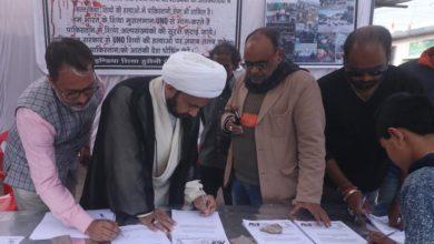 تصویر امضای نامه شکایت درباره جنایت ها علیه شیعیان پاکستان