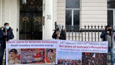 تصویر تظاهرات کننده مقابل سفارت بحرین در لندن: آل خلیفه باید برکنار شوند