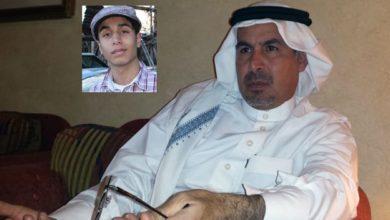 تصویر لغو اعدام برادر زاده شهید آیت الله النمر در عربستان